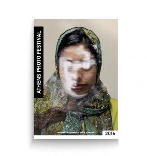 aphf16-catalogue